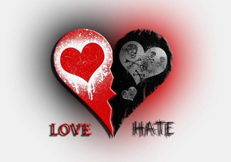 Любовь и ненависть
